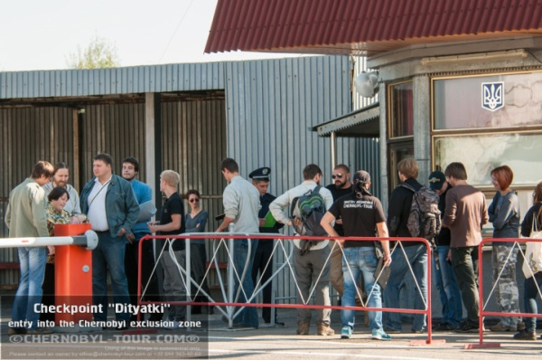 Dytiatky checkpoint
